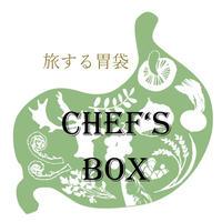 旅する胃袋-Chef'sBOX【立夏】