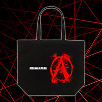 A-style BAG 2020""