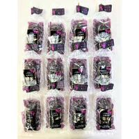 山梨産葡萄ジュレ2個入×12袋