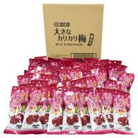 甘酸っぱい大きなカリカリ梅種ぬき3個入×80袋(ケース売り)