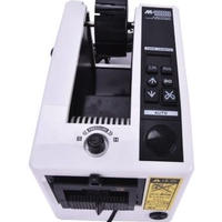 電子自動テープカッター M1000 電動 自動カット 日本電圧対応