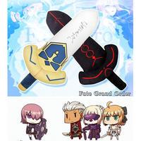 Fate/Grand Order 宝具 クッション まくら エクスカリバー 干将・莫耶 ロードカルデアス