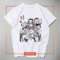 鬼滅の刃 Tシャツ 竈門禰豆子 キャラクター インナーシャツ