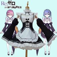 Re:ゼロから始める異世界生活 レム ラム メイド服 リゼロ