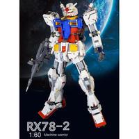 レゴ互換 ガンダム MS RX-78-2