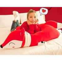 きつね ぬいぐるみ クッション もちもち 55センチメートル 添い寝 狐 抱きまくら プレゼント
