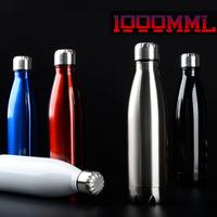 ステンレスボトル 1000ミリリットル 魔法瓶 二重壁真空 ジャグ断熱 ウォーターボトル 旅行 水筒 水分補給