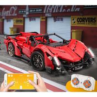ラジコンレゴ(LEGO) 互換 テクニック ランボルギーニ・ヴェネーノ モーター&ライトキットセット レッド