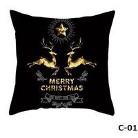 メリークリスマス クッション クッションカバー Merry Christmas その3