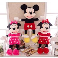 ディズニー ミッキーマウス ぬいぐるみ 【60センチメートル】 おもちゃ プレゼント