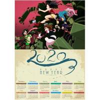 <2020年版> 僕のヒーローアカデミア ポスターカレンダー A3サイズ キャラクター 2020年 42×30㎝  Ver.11