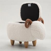 動物スツール ひつじ 収納できる オットマンベンチ 椅子 アニマル コンパクト スツール