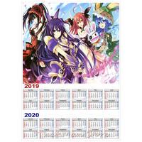 <2020年版> デート・ア・ライブ カレンダー A3サイズ キャラクター 2019年~2020年 42×30㎝ ポスター