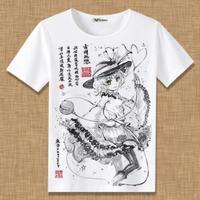 東方Project 古明地恋 Tシャツ 半袖 インナーシャツ カジュアル 男女兼用