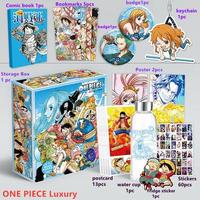 ワンピース プレミアムボックス 【Bタイプ】 日本未発売 ギフトボックス おもちゃ箱