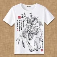 東方Project 十六夜咲夜 Tシャツ 半袖 インナーシャツ カジュアル 男女兼用