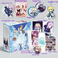 Fate Grand Order プレミアムボックス【Bタイプ】日本未発売 ギフトボックス おもちゃ箱