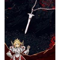 Fate/staynight モードレッド 燦然と輝く王剣 クラレント ネックレス シルバーアクセサリー 925 ペンダント