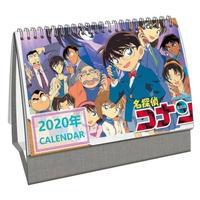<2020年版> 名探偵コナン 卓上カレンダー 2020年 キャラクター 21×14㎝ 令和