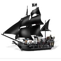 レゴ(LEGO) 互換 パイレーツオブカリビアン ブラックパール号 4184