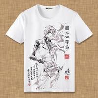 文豪ストレイドッグズ 国木田独歩 Tシャツ 半袖 インナーシャツ カジュアル 男女兼用