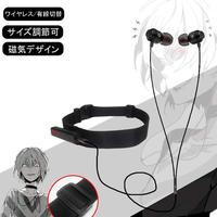 とある魔術の禁書目録 一方通行 首輪 コスプレ道具 Bluetooth イヤホン