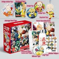ワンパンマン プレミアムボックス 日本未発売 ギフトボックス おもちゃ箱