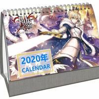 <2020年版> Fate/stay night 卓上カレンダー 2020年 キャラクター 21×14㎝ 令和