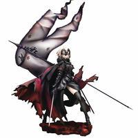 Fate/Grand Order アヴェンジャー/ジャンヌ・ダルク[オルタ] フィギュア  PVC製 塗装済み完成品