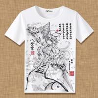 東方Project 八雲紫 Tシャツ 半袖 インナーシャツ カジュアル 男女兼用