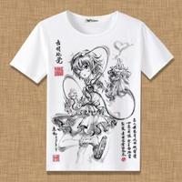 東方Project 古明地さとり Tシャツ 半袖 インナーシャツ カジュアル 男女兼用