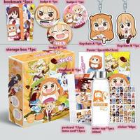 干物妹!うまるちゃん プレミアムボックス 【Aタイプ】 日本未発売 ギフトボックス おもちゃ箱