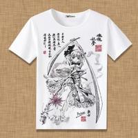 東方Project 魂魄妖夢 Tシャツ 半袖 インナーシャツ カジュアル 男女兼用