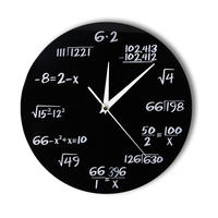 数式デザイン壁時計 ファッション時計 芸術学ギフト