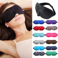 3Dアイマスク 男性 女性 ソフトポータブル 目隠し 旅行 アイシェード 自然睡眠