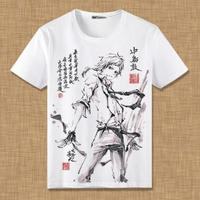 文豪ストレイドッグズ 中島敦 Tシャツ 半袖 インナーシャツ カジュアル 男女兼用