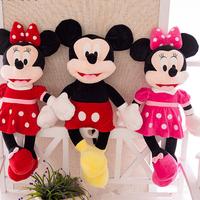 ディズニー ミッキーマウス ぬいぐるみ 【70センチメートル】 おもちゃ プレゼント