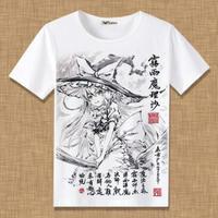 東方Project 霧雨魔理沙 Tシャツ 半袖 インナーシャツ カジュアル 男女兼用