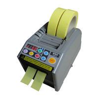 電子自動テープカッター ZCUT9
