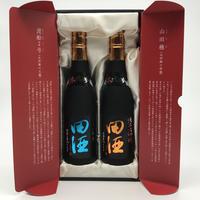 【日本酒】田酒 純米大吟醸セット〈720ml×2本〉※来店不可、田酒ブランドいずれか1本まで