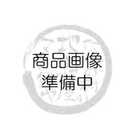 【日本酒】八海山 純米大吟醸〈1800ml〉