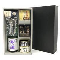 【田酒セット】田酒+おつまみセット(セット販売のみ)※お一人様1セットまで