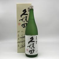 【日本酒】久保田 碧寿〈1800ml〉