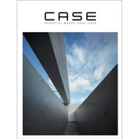 CASE ESSENTIAL WORKS 2002-2020