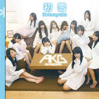 4th Single - 初雪