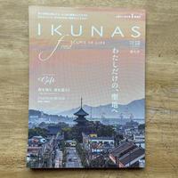 IKUNAS[イクナス]FLAVOR OF LIFE 2021 Vol.12  特大号