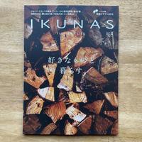 IKUNAS[イクナス]FLAVOR OF LIFE 2015 Vol.2