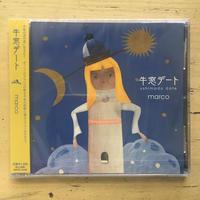音楽CD|牛窓デート|marco