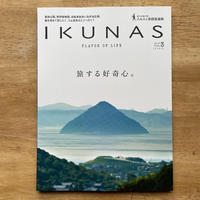 IKUNAS[イクナス]FLAVOR OF LIFE 2016 Vol.3