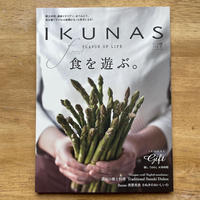 IKUNAS[イクナス]FLAVOR OF LIFE 2018 Vol.7